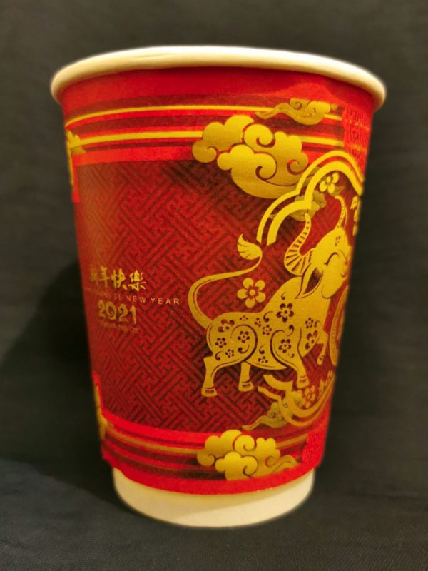 Chinese New Year Paper Cups