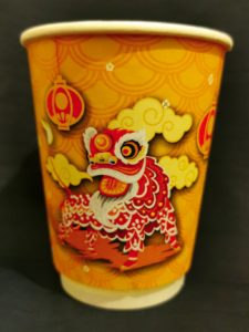 Chinese Dragon Paper Cups