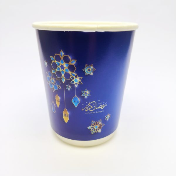 8oz Ramadan Printed Paper Cups in Blue