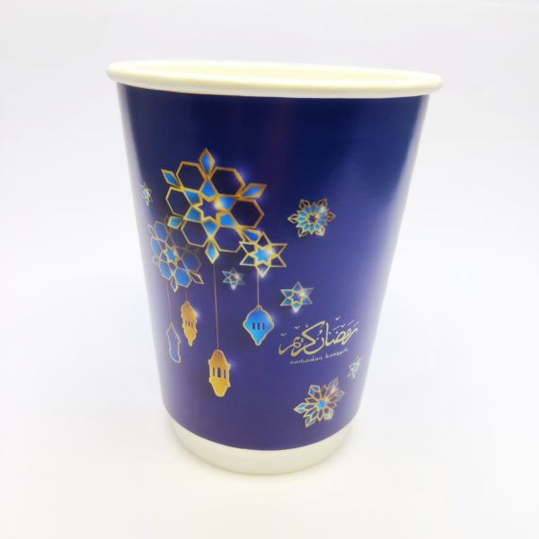 12oz Ramadan Printed Paper Cups in Blue