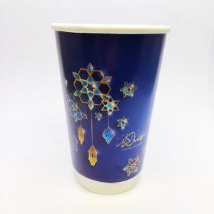 16oz Ramadan Paper Cup